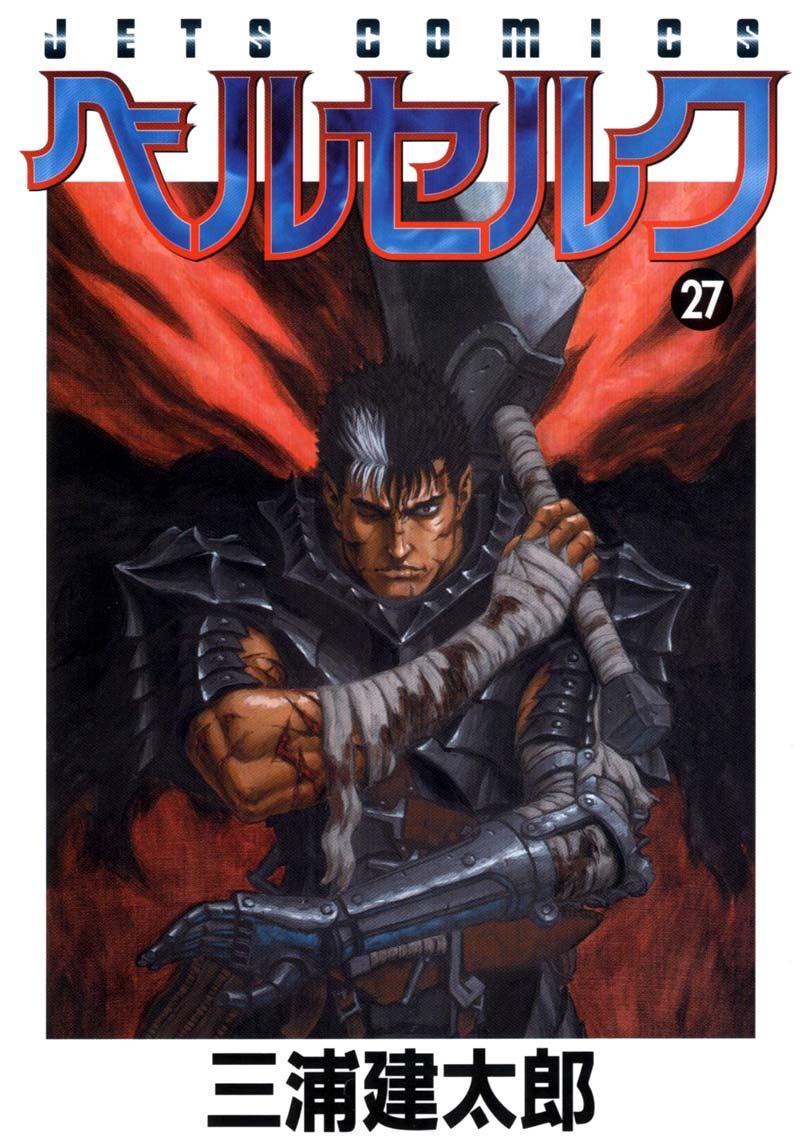 Berserk, Volume 27 by Kentaro Miura (English) Paperback Book